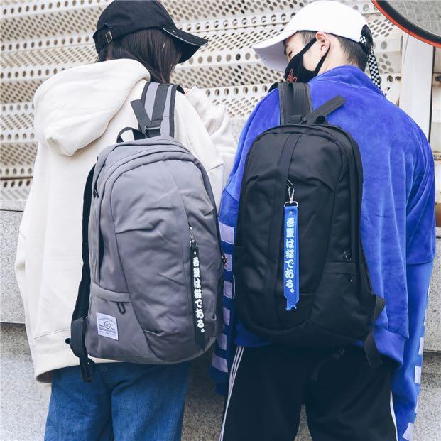 ✨CHIC✨ Volente Shell Travel Backpack Bag