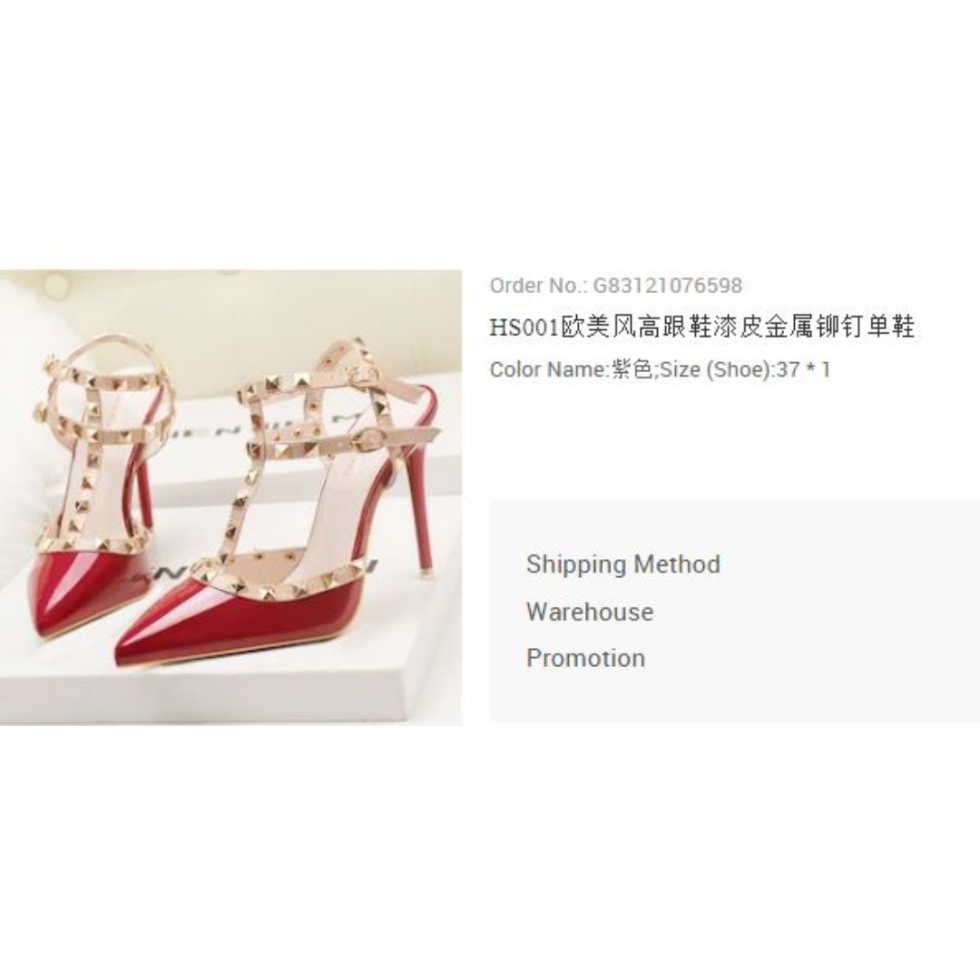 bd2668aafd7 European and American style patent leather rivets