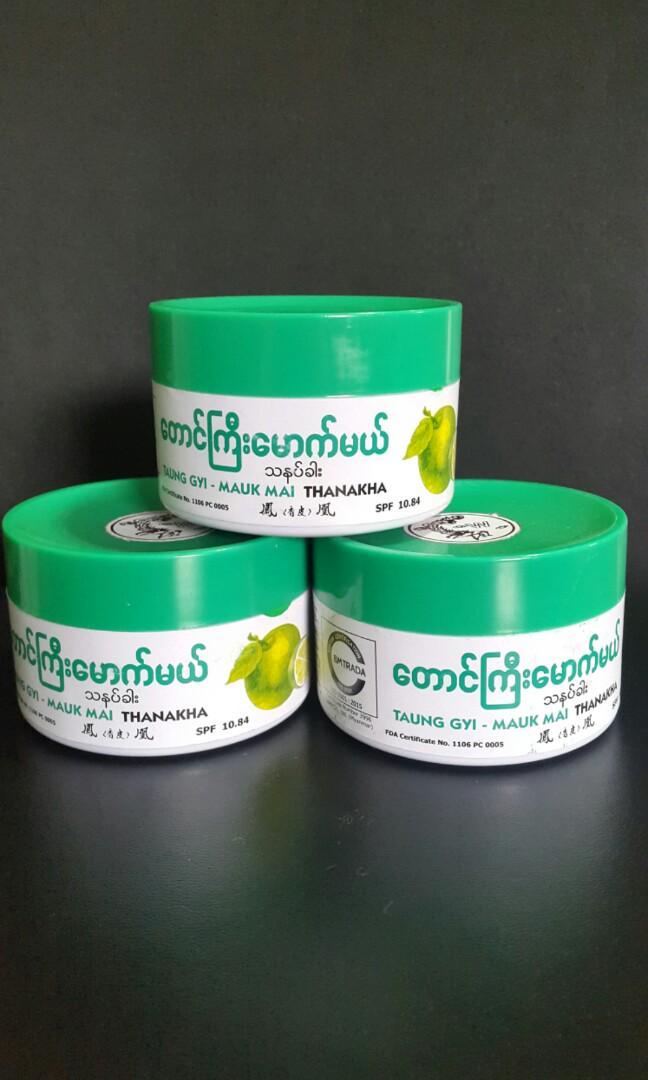 Myanmar Thanakha, Health & Beauty, Face & Skin Care on Carousell