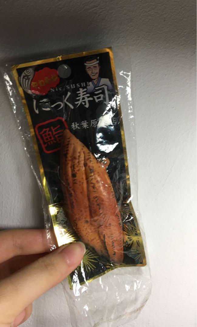 Nic's sushi squishy
