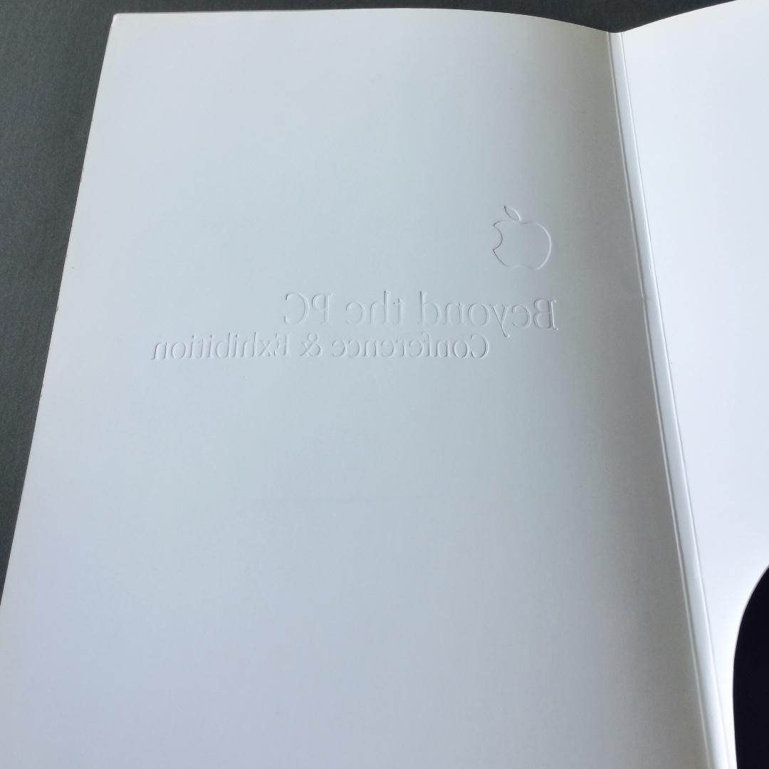 Un-Used - Very Rare Apple Beyond The PC Conference & Exhibition Folder