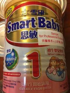 Smart baby雪印思敏兒1號 共16罐