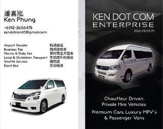 Airport transfer,Hourly Booking,Outstation