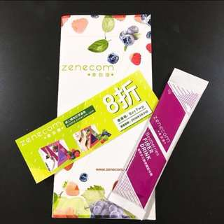 zenecom Bestberries fiber drink 苺果多元酵素纖維沖劑