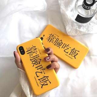 Iphone 6/6plus/7/7plus/8/8plus/X