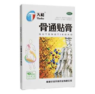Tian He Gu Tong Tie Gao Medicated Plaster
