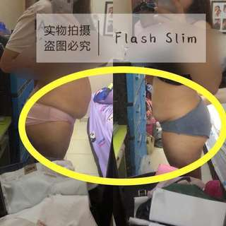 Flash Slim 瘦身丸
