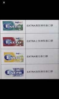 Extra益達各款口味盒裝香口膠(1盒)