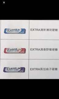 Extra益達各款口味盒裝硬糖(15盒一套)