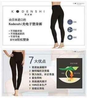 Aulora Kodenshi Slimming Pants