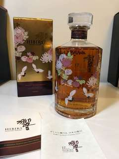 Hibiki 17 響 whisky 特別版