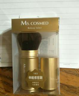 🚚 Ms. COSMED 伸缩修容刷