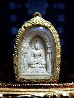 Phra Paripinut