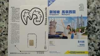 Singapore/Malaysia 新加坡/馬來西亞 上網卡 10日 4G 3GB +128kbps 無限數據卡 SIM Card