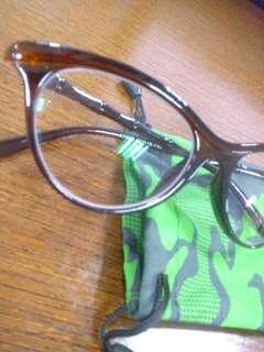 Multi-coated eyeglass