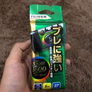 Fuji film disposable camera