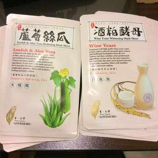 🚚 即期特價✨豐台灣 酒粕酵母面膜
