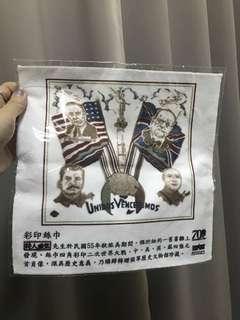 🚚 🌹全新國軍歷史文物館紀念抗戰勝利七十週年紀念方巾