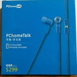 🚚 PC HOME 耳机/麥克風