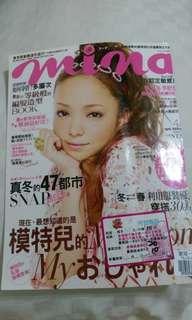 安室奈美惠Mina2010年4月二手雜誌封面及內頁