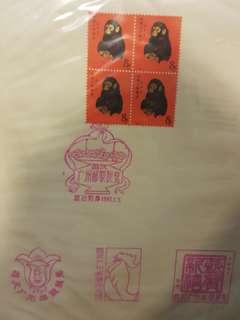 1980 China Chinese Zodiac Monkey Stamp