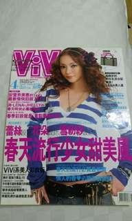 安室奈美惠VIVI2006年04月封面