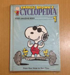Charlie Brown's Cyclopedia