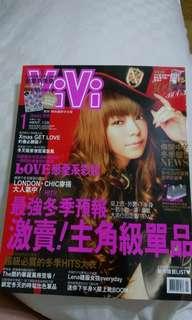 安室奈美惠Vivi2010年01月雜誌封面及內頁