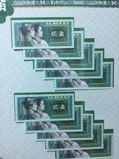 (已退市)第四套人民幣1元 十連號 靚號