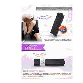 Audio Recorder Thumbdrive 8GB Korea Made