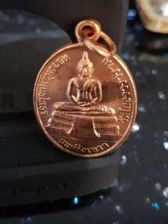 Phra Sorthcrh Thai Amulet