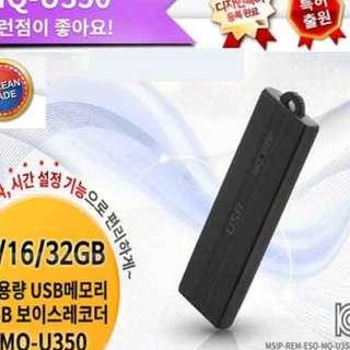 Spy Recorder Audio 8GB Korea Made