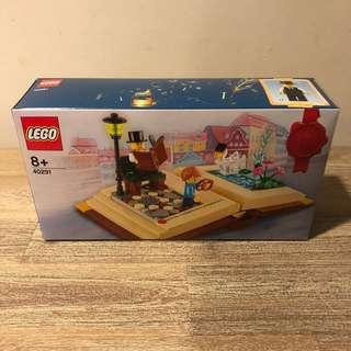 MISB Lego 40291 Creative Personalities