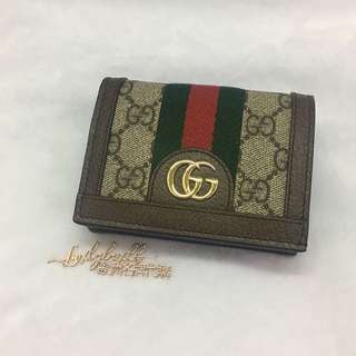 Gucci Marmont wallet 經典花銀包