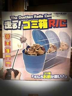 日本直送 遙控垃圾桶 桶身可伸縮收藏
