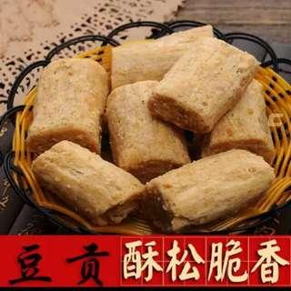 (名貢再現)潮州豆貢 (曾是貢品)  中国老字號 潮州名食  小食 點心    地區特式餅