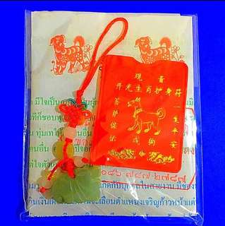 🚚 Pique Jade with Guan Yin Card made by Thailand temple (dog version)