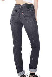 Nwt Levi's Altered high waisted denim jeans