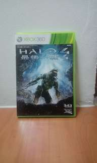 Halo 4 Xbox One/ Xbox 360