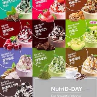 韓國減肥奶昔