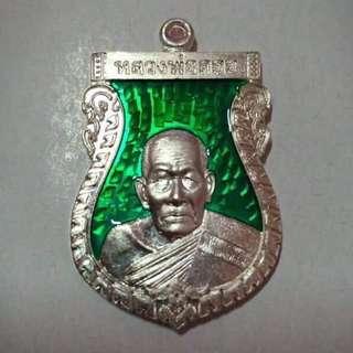 Sema Lp Loy silver Longya Green
