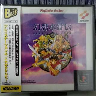PS1 - Genso Suikoden w/ Spine