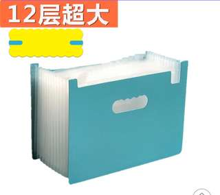 BN 12 pockets A4 Expanable file organizer