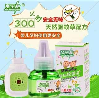 防蚊補充液