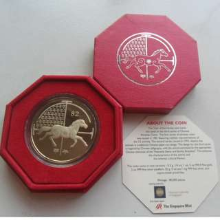3x 2014 Singapore Lunar Year of Horse $2 Proof-Like Coin