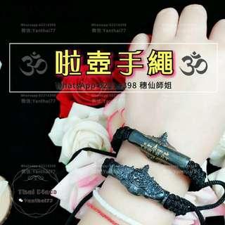 泰國佛牌 手繩手錶 健身 涼鞋波鞋開倉特價 背包 雙肩包男裝女裝 短褲