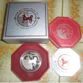 2006 Singapore Lunar Year of the Dog $2 Silver Proof Coin.