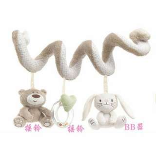 Teddy and rabbit spiral toy