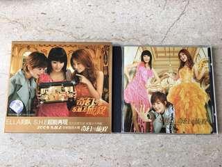 S.H.E.'s Magical Journey CD & Jolin Tsai's Castle CD