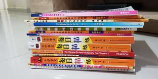 P1 Chinese assessment books